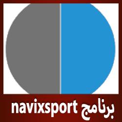 تحميل تطبيق navixsport apk للاندرويد مجانا